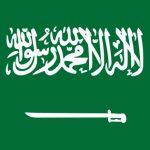 VPN en Arabie Saoudite