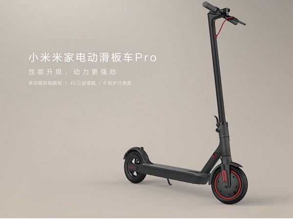 Xiaomi M365 Pro