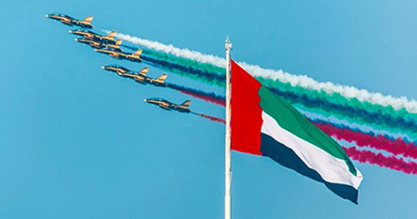 VPN pour les Emirats Arabes Unis