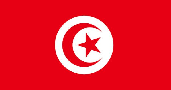 Meilleur VPN Tunisie