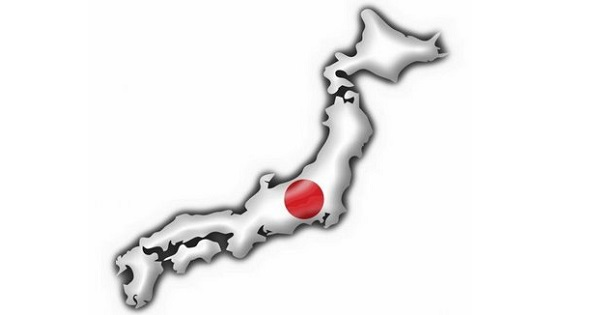 avoir adresse ip japonaise