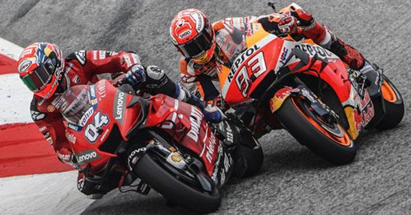 GP Grande-Bretagne MotoGP