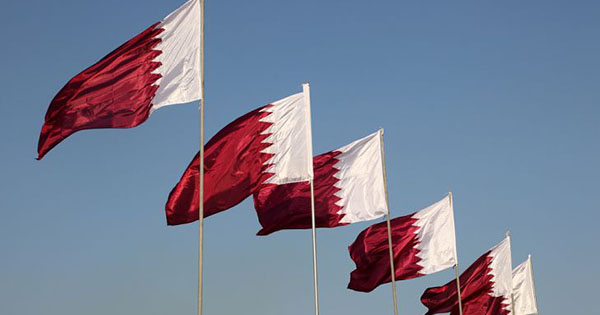 VPN Qatar