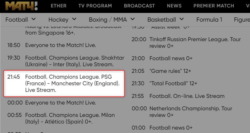 Programme TV MatchTV PSG Manchester City