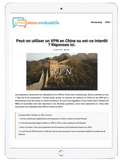 VPN chine aeres