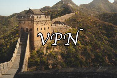 Peut-on utiliser un VPN en Chine ou est-ce interdit ? Réponses ici.